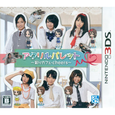 [3DS][アクリルパレット~彩りカフェ・Cheers~] ROM (JPN) 3DS Download