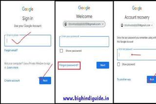 गूगल अकाउंट का पासवर्ड कैसे पता करें 2021
