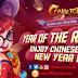 شرح ايفنت Chinese New Year Gala الجزء الاول - جرمنت ومونت هدية مجانية واستونات وبرفيكشن وجوائز مميزة - كونكر اون لاين