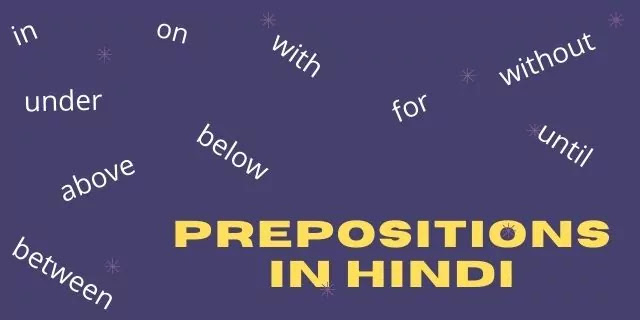 Preposition in hindi Meaning