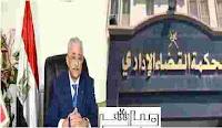 دعوة قضائية ضد وزير التعليم برد نصف المصروفات الدراسية لاولياء الامور
