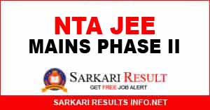 NTA JEE Mains Phase II Result 2021