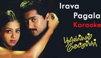 Irava Pagala Karaoke Song | Yuvan Hits | Tamil Karaoke Song | Tamil Movie Songs