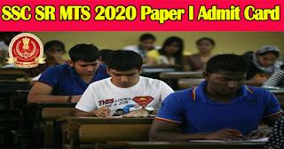 SSC SR MTS 2020 Paper I Admit Card