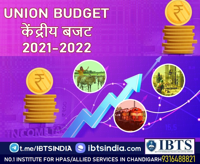Budget 2021 Highlights in Hindi & English : Download PDF, Key Takeaways, Important Points