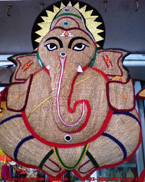 Chottanikkara Temple Shop Vinayaka