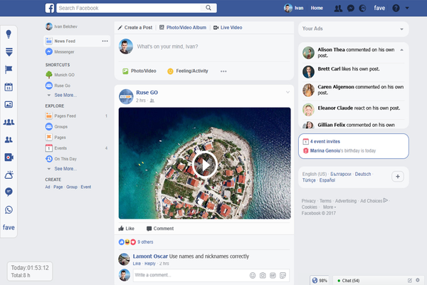 إليك طريقة حصرية للحصول على الشكل السابق للفايسبوك رغما عن الشركة !
