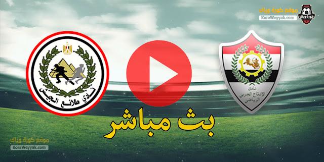 نتيجة مباراة طلائع الجيش والانتاج الحربي اليوم 22 يناير 2021 في الدوري المصري