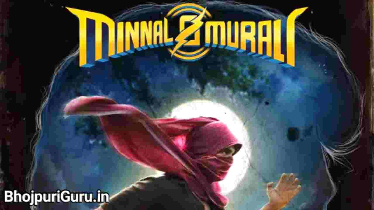 Minnal Murali Movie Release Date