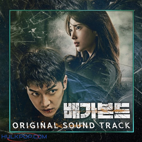 Various Artists – VAGABOND OST (FLAC)