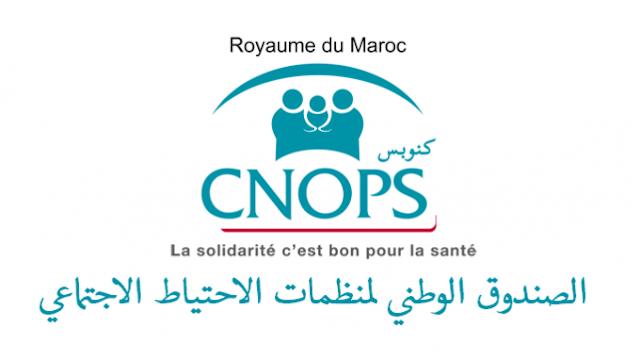 CNOPS  إجراءات جديدة للتعويض عن الأمراض والأدوية ابتداء من يوم غد  2 يوليوز