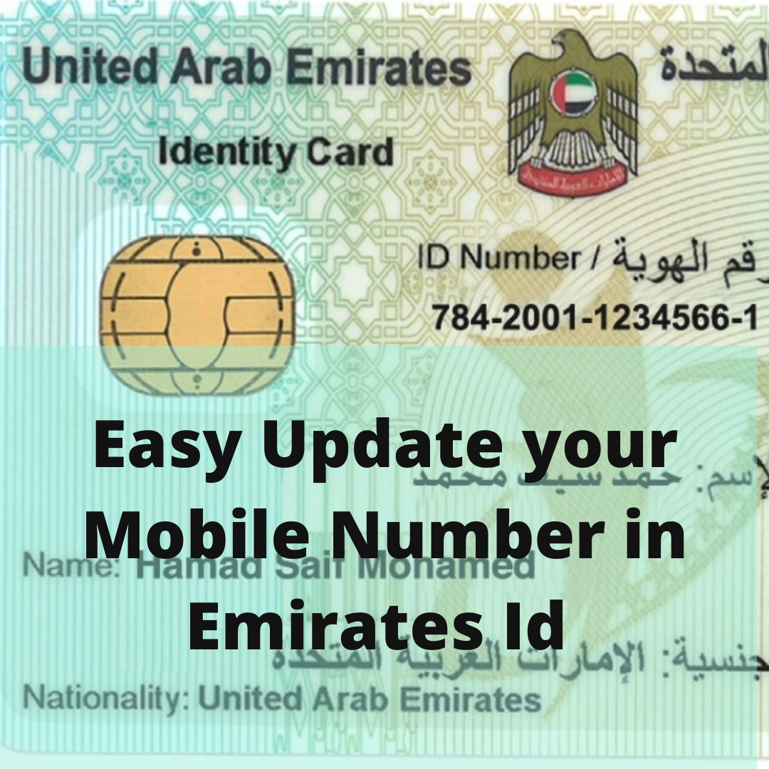 Emirates ID UAE - How to Update Mobile Number