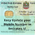 How do I change the mobile phone number linked with my Emirates ID card (EID)?