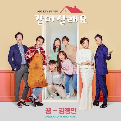 Kim Jung Min – Marry Me Now OST Part. 1 MP3