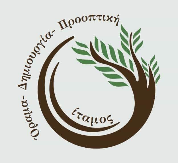 """Δήμος Σιθωνίας: Οι υποψήφιοι του συνδυασμού """"Όραμα-Δημιουργία-Προοπτική"""""""