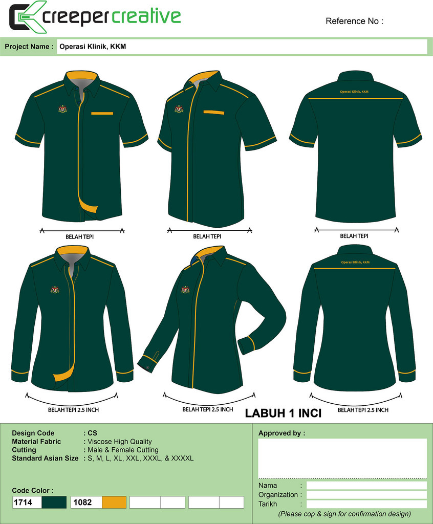 949a6984 Corporate Shirt | Design Kemeja Korporat
