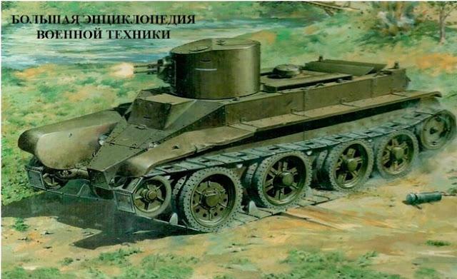 Легкий колесно-гусеничный танк БТ