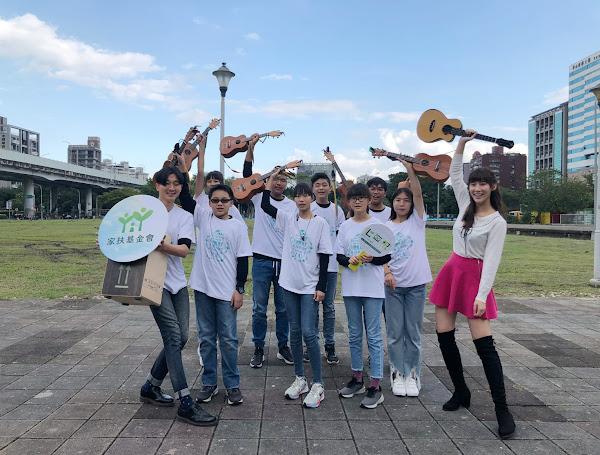 霜語邀請大家2021年1月31日用行動支持家扶的孩子們圓夢!