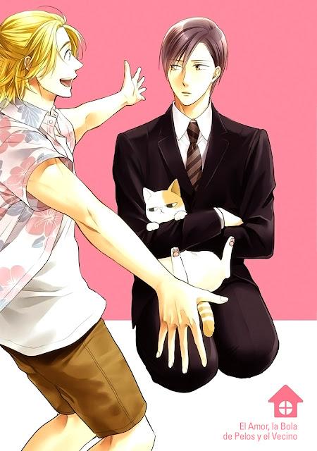 Koi to Kedama to Otonari-san ()