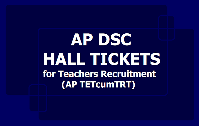 AP Special DSC Hall tickets 2019 for SA Teacher Posts Recruitment (AP TETcumTRT)