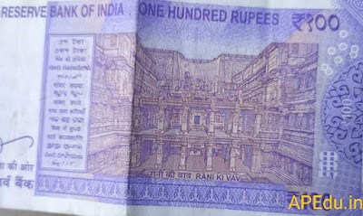 Let's find out about the toy on the back of our new hundred rupee note.