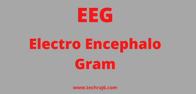 EEG full form, What is the full form of EEG