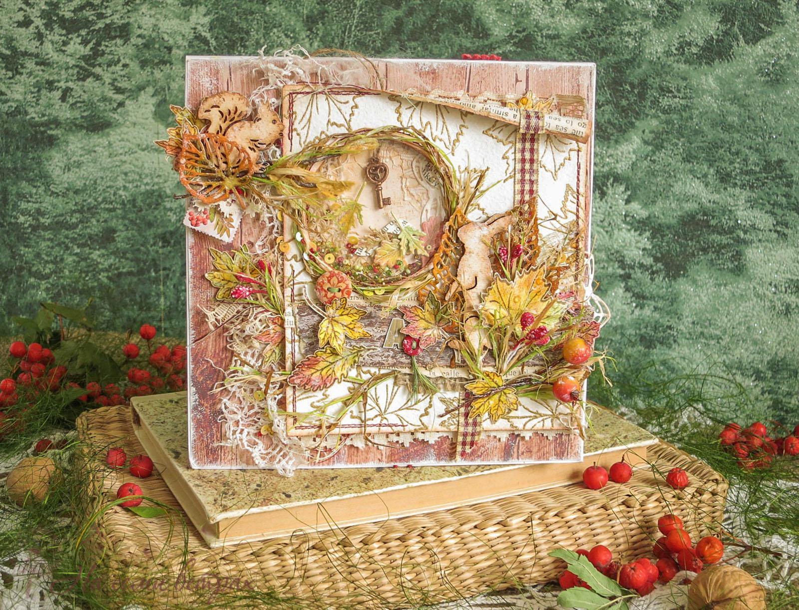 Осіння листівка Казка кленового лісу, autumn, cardmaking, papercraft, scrapbooking, hare, autumn leaves, shaker card, squirrel, білка, заєць, листівка з шейкером, открытка с шейкером, осенние листья