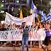 Ενεργοί Πολίτες Κορινθίας: Ψήφισμα Διαμαρτυρίας, Ενάντια στον Υποχρεωτικό Εμβολιασμό