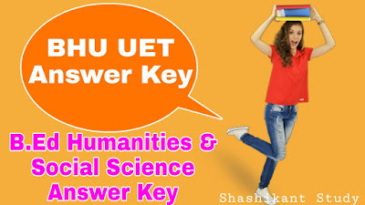 BHU-B.Ed-Humanities-Social-Science-Answer-Key