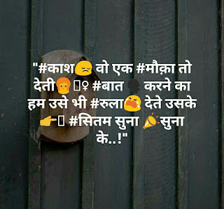 [ 200+ Latest ] best Desi Attitude Shayari  whatsapp status in hindi 2022, 2023, 2024, 2025, 2026 - Theshayariquotes.xyz