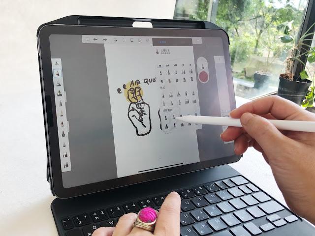 類紙模PaperLike 保護了螢幕,也增加了繪圖時的手感