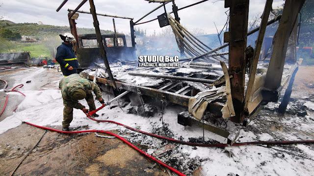 Αργολίδα: Σοβαρές ζημιές από πυρκαγιά σε χωρίο του Ναυπλίου