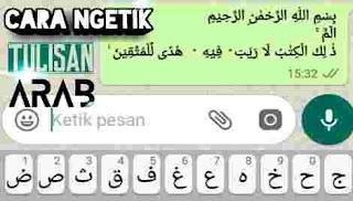 Cara Menganti Keyboard bahasa arab di Android