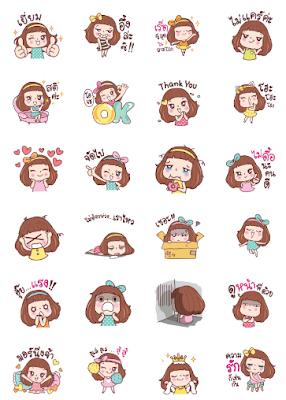 Miedie Dook Dik Line Sticker Thailand VPN