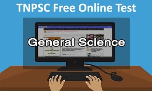 Tnpsc General Science Online Model Test