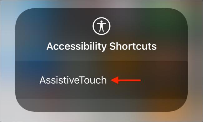 اضغط على AssistiveTouch من مركز التحكم