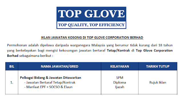 top glove jobs 2021