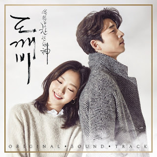 Download MP3 [Full Album] Various Artists - Goblin: The Lonely and Great God OST