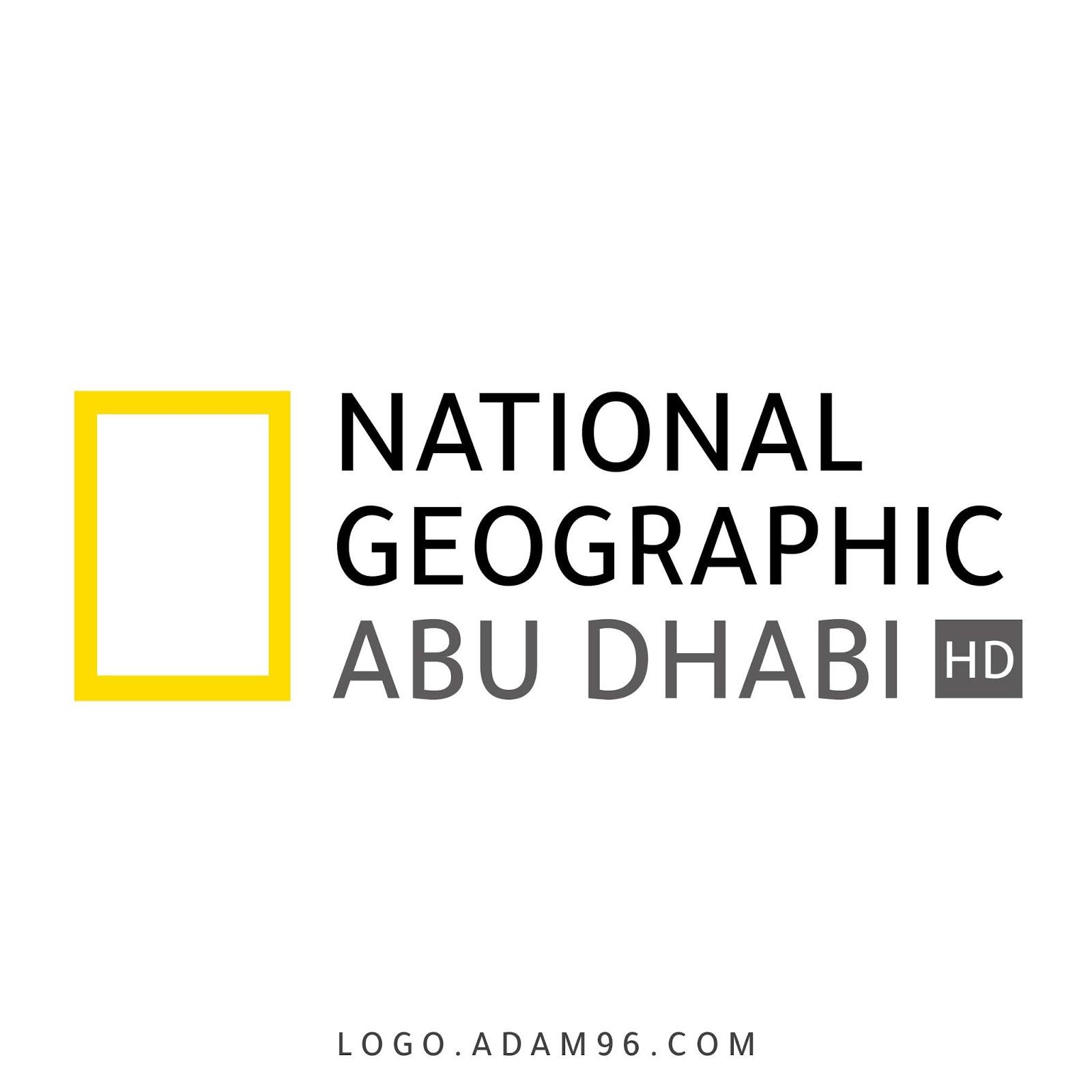 تحميل شعار ناشيونال جيوجرافيك | National Geographic
