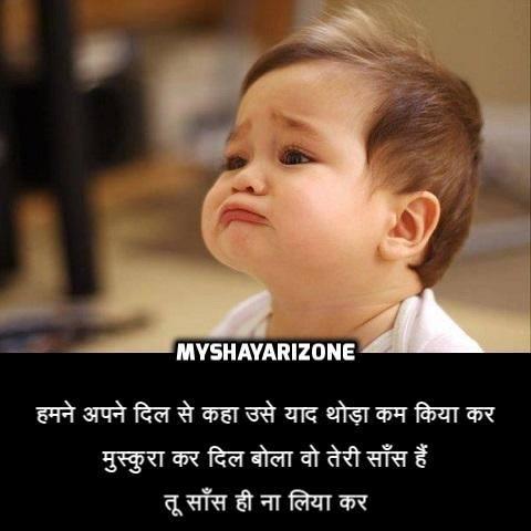 Sad Love Yaadein Shayari Lines