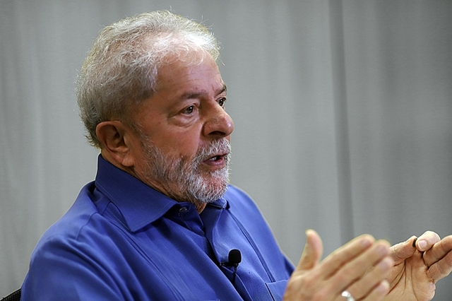 investigação sigilosa contra o ex-presidente à força-tarefa de Curitiba