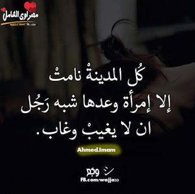 صور كلام حزين 2018 كلام حزن مؤثرة مصراوى الشامل