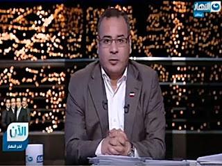 برنامج آخر النهار حلقة الأربعاء 23-8-2017 مع جابر القرموطى و لقاء مع د/ سعاد صالح