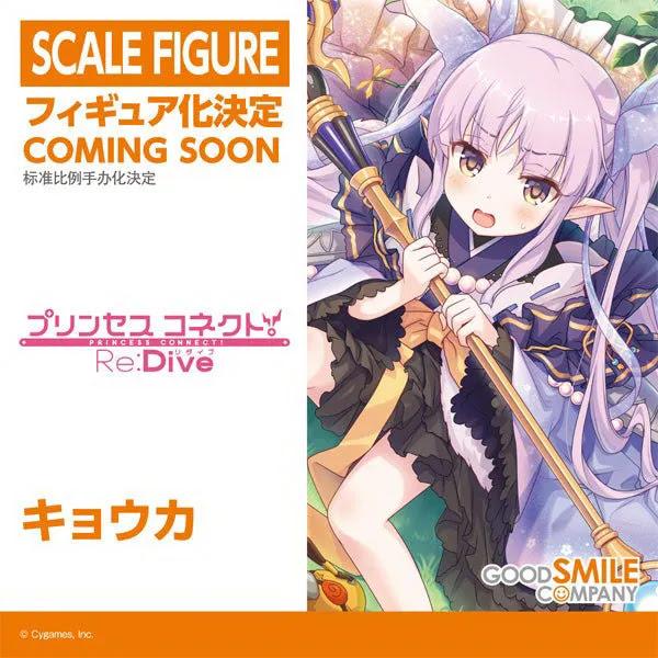 Princess Connect! Re: Dive 1/7 Scale Figure Kyoka