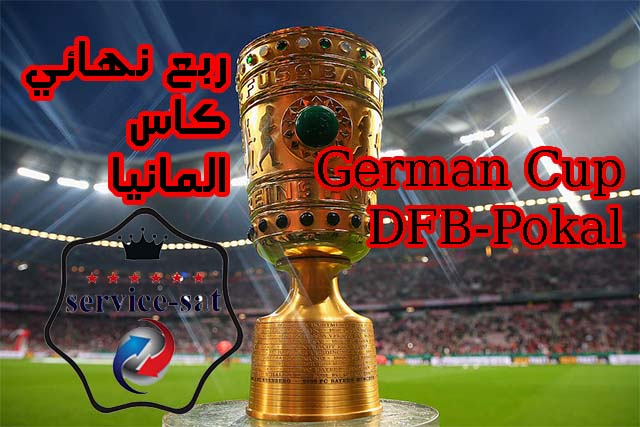 German Cup