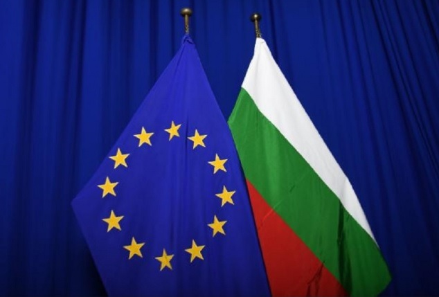 End of the Bulgarian Citizenship Acquisition Policy, following recent EU warnings