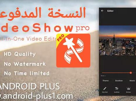 تحميل تطبيق VideoShow Pro النسخة المدفوعة مهكر جاهز مجانا