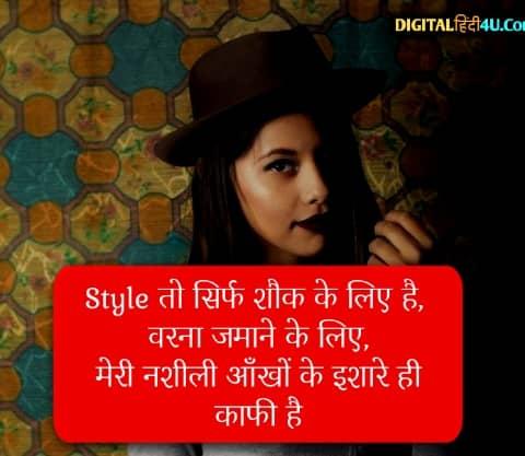attitude status for girls photo