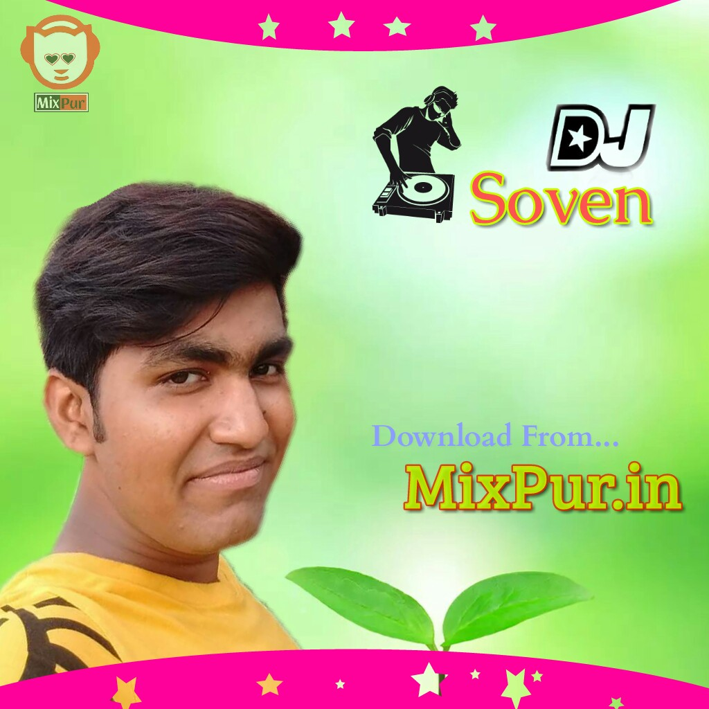 Dj Soven Production