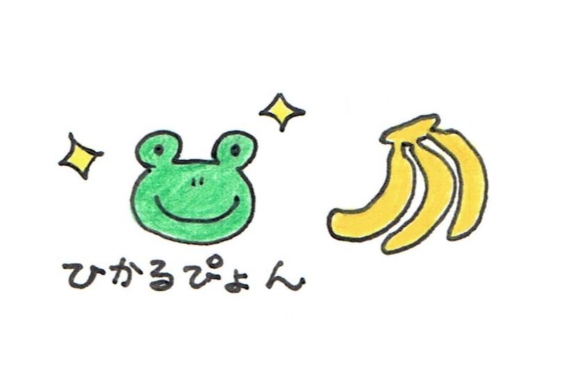 バナナ 夜食